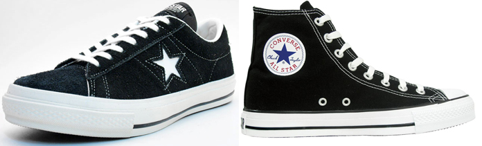 converse one star 2014